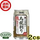 【送料無料】宝焼酎の烏龍茶割り【335ml缶・48本入・2ケース】