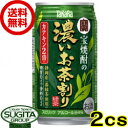 【送料無料】 宝焼酎の濃いお茶割り 【335ml缶×48本・2ケース】