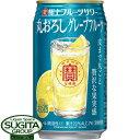 宝酒造 寶 極上フルーツサワー 丸おろしグレープフルーツ 【350ml缶×24本・1ケース】