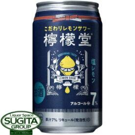 コカコーラ 檸檬堂 塩レモン 7% 【350ml×24本(1ケース)】 チューハイ
