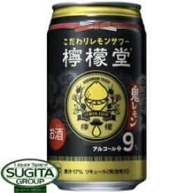 コカコーラ 檸檬堂 鬼レモン 9% 【350ml×24本(1ケース)】 チューハイ