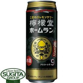コカコーラ 檸檬堂 鬼レモン 9% 【500ml×24本(1ケース)】 チューハイ