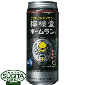 コカコーラ 檸檬堂 カミソリレモン ドライ ホームランサイズ 9% 【500ml×24本(1ケース)】 チューハイ
