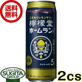 【送料無料】コカコーラ 檸檬堂 定番レモン ホームランサイズ 5% 【500ml×48本(2ケース)】【倉庫出荷】缶 チューハイ