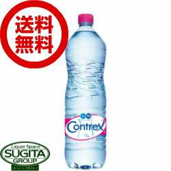 【送料無料】コントレックスミネラルウォーター【1.5L×12本・1ケース】