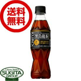 【送料無料】サントリー 黒烏龍茶 【350ml・ケース・24本入】