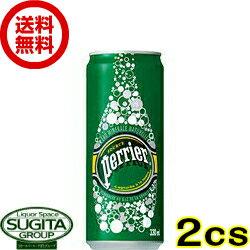 【送料無料】ペリエ 330ml缶【48本・2ケース】