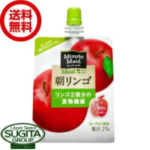 【送料無料】【直送】ミニッツメイド 朝リンゴ【180gパウチ×24本(1ケース)】
