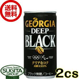 【送料無料】【直送】ジョージア ディープ ブラック 【185g×60本(2ケース)】 缶 コーヒー 珈琲 無糖 ブラック