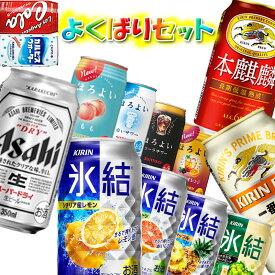 【送料無料】【ビール+チューハイ+ジュース】よくばり詰め合わせセット!【350ml・24本】【スーパードライ/一番搾り/カルピス/ほろよい/氷結】