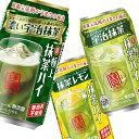 【送料無料】-日本の和心- 詰め合わせセット 宝酒造 極上抹茶ハイ 【350ml缶・(3種類×各8本)・24本入り】