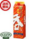 黄桜 呑(どん) 【2L(2000ml)パック×6本・1ケース】