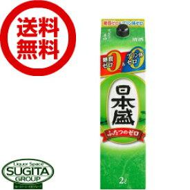 【送料無料】日本盛 糖質ゼロ・プリン体ゼロ2L(2000ml)パック【6本・1ケース】
