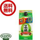 【送料無料】日本盛 糖質ゼロ・プリン体ゼロ900mlパック【6本・1ケース】