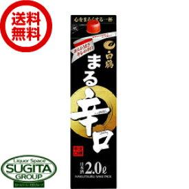 【送料無料】白鶴 まる 辛口2L(2000ml)パック【6本・1ケース】
