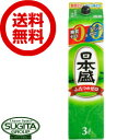 【送料無料】日本盛 糖質ゼロ・プリン体ゼロ3L(3000ml)パック【4本・1ケース】(日本酒)