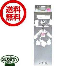 【送料無料】菊正宗 しぼりたてギンパック 1.8L(1800ml)【6本・1ケース】