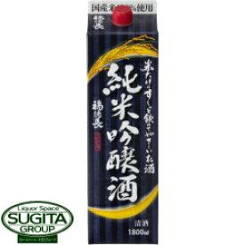 福徳長 すーっと飲めてやさしいお酒純米吟醸酒1.8L(1800ml) パック