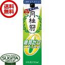 【送料無料】月桂冠 糖質ゼロ 2700ml パック【2.7L×4本(1ケース)】 日本酒 機能系 糖質ゼロ 健康