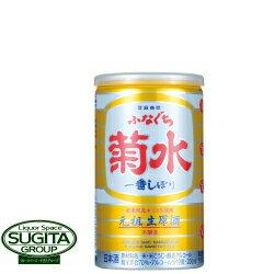 菊水ふなぐち一番しぼり【200ml缶×30本・1ケース】