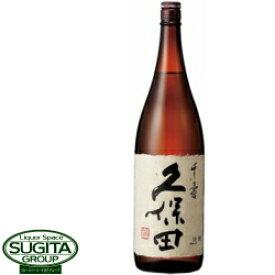 久保田 千寿 吟醸 1.8L(1800ml)