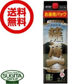 【送料無料】薩摩一 芋25°2.7L(2700ml)パック【4本・1ケース】