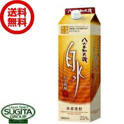 【送料無料】白水 麦25°1.8Lパック【6本・1ケース】