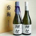 獺祭 日本酒飲み比べセット 純米大吟醸 二割三分23と三割九分39 720ml 2本 感謝のギフト箱 獺祭の純正包装紙で無料ギ…