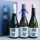 獺祭 磨き23・磨き39・磨き50 日本酒 飲み比べ720ml 3本セット 感謝の贈答紙箱入り《ギフト包装無料 一部地域送料無料…