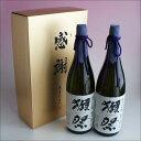 日本酒セット 獺祭 純米大吟醸23 磨き二割三分 1800ml 2本 旭酒造 感謝のギフト箱入り 獺祭の純正包装紙で無料ギフト…