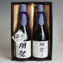 獺祭 日本酒飲み比べセット 早田と獺祭 遠心分離 二割三分23 720ml 2本 クール代込み 飲み比べセット 感謝のギフト箱…