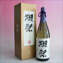 獺祭 デラックス箱入り 遠心分離23 磨き二割三分 純米大吟醸 1800ml 日本酒 旭酒造 獺祭の純正包装紙で無料ギフト包装…