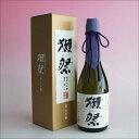 獺祭 デラックス箱入り 遠心分離23 磨き二割三分 純米大吟醸 720ml 日本酒 旭酒造 獺祭の純正包装紙で無料ギフト包装