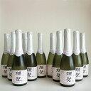 獺祭 純米大吟醸 スパークリング 45 小瓶 360mlx12本 《クール代込み ギフト包装不可 一部地域送料無料対象外》