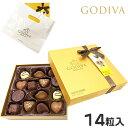 ゴディバ(GODIVA) ゴールド バロティン 14粒 165g ショップバッグ付 アソート・ チョコレート [バレンタイン・ホワ…
