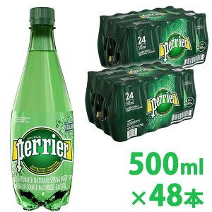 ペリエ ナチュラル 500ml×48本 正規輸入品 プレーン 2ケース(24本×2) PET ペットボトル 炭酸水 スパークリングウォーター Perrier