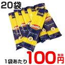 パスタ スパゲッティ 500g 20袋 10kg 1.7mm Mutlu ムトゥル デュラム小麦100%