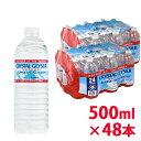 クリスタルガイザー 500ml 48本入 並行輸入品 オランチャ産 ミネラルウォーター CRYSTAL GEYSER 水 ペットボトル PET エコボトル