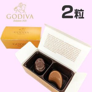 【10個以上ご注文で送料無料!】ゴディバ(GODIVA)コフレ ゴールド 2粒 24g アソート・ チョコレート [バレンタイン・義理チョコ・ホワイトデー・ギフト・引き出物に]