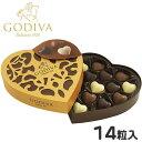 ゴディバ(GODIVA) クール アイコニック グラン 14粒 150g アソート・チョコレートセット [バレンタイン・ホワイトデー・ギフトに]