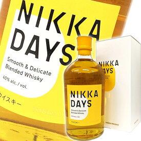 【訳アリ】NIKKA DAYS ニッカ デイズ 700ml 40度 海外限定 ジャパニーズ ブレンデッド ウイスキー ニッカウヰスキー 箱入り 箱付き 洋酒