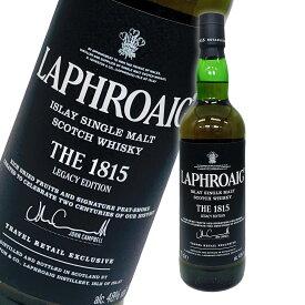 ラフロイグ 1815 レガシー エディション 700ml 48度 並行 シングルモルト スコッチ ウイスキー 洋酒 箱入 円筒