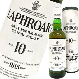 ラフロイグ 10年 700ml 40度 並行 シングルモルト スコッチ ウイスキー 箱入 円筒 スモーキーアイラ 洋酒