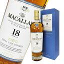 【在庫処分特価・送料無料】ザ・マッカラン トリプルカスク 18年 700ml 43度 並行 シングルモルト スコッチウイスキー
