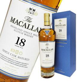ザ・マッカラン トリプルカスク 18年 700ml 43度 並行 シングルモルト スコッチ ウイスキー 洋酒 箱入