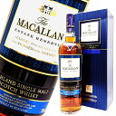 ザ・マッカラン エステート・リザーブ 「1824コレクション」シリーズ 700ml 45.7度 並行 シングルモルトウイスキー