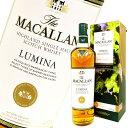 【あす楽】 ザ・マッカラン ルミーナ 「クエスト・コレクション」シリーズ 700ml 41.3度 並行 シングルモルト スコッチ ウイスキー 箱入