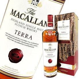 ザ・マッカラン テラ 「クエスト・コレクション」シリーズ 700ml 43.8度 並行 シングルモルト スコッチ ウイスキー 洋酒 箱入