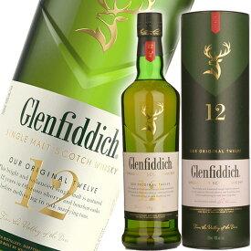 グレンフィディック 12年 700ml 40度 並行 新ボトル シングルモルト スコッチ ウイスキー 洋酒
