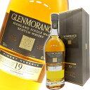 【楽天スーパーセール10%オフ!】グレンモーレンジ 19年 ファイネストリザーブ 700ml 43度 並行 シングルモルトウイスキー スコッチ